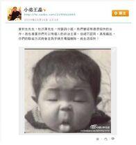 Wongchingshoutumbella3