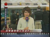 20090204 CableNews