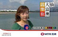 Wong mtr2007