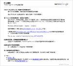 Golden forum4-201010240455