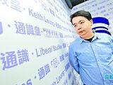 Keith Leung