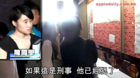 蘋果動新聞 2011-27-04 - 女學生被摸胸 理大:反應過敏