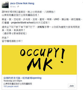 Occupy mkestate