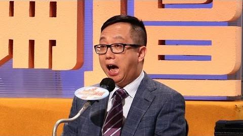 親共副教李輝:我的「影響因子」是陳文敏200倍遭葉建源駁斥口吃