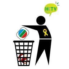TVB ATV HKTV