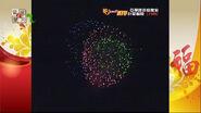 Atv classic firework2