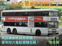 HKBF Proposal 2012