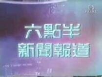 Tvb pearl 730news error8