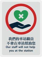 元朗襲擊事件港鐵改圖4