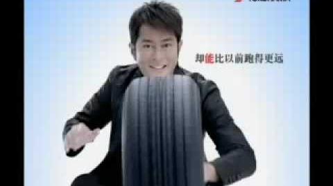 古天樂@YOKOHAMA輪胎廣告