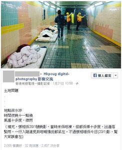 Homelesstunnelwashwall