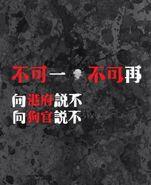 Never forever tsang