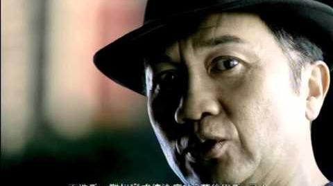香港廣告 衞生署 別做傳染病幕後黑手