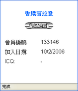Hkgolden 133146 profile
