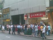 BEA queue3