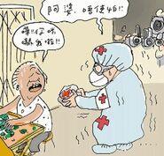 Ms tung comic