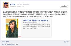 ADC critics chapman fb