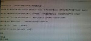 Occupycentral tvb email