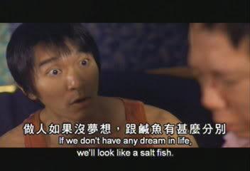 Saltfish