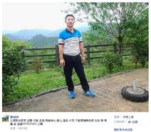 陳平偉臉書徵女友