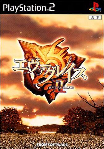 File:Evergrace II cover.jpg