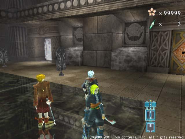 File:Mist Shrine Annex Wing.jpeg