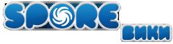 Spore Wiki-wordmark