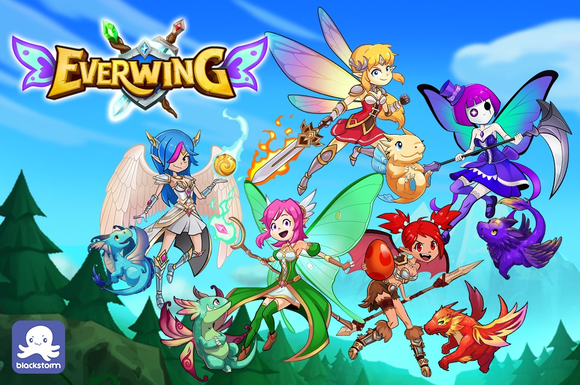 File:20161129 EverWing article main image.png