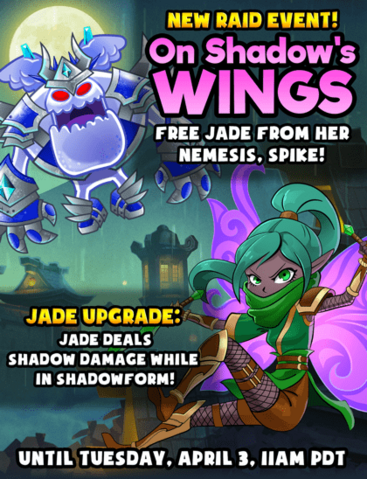 File:On Shadow's Wings.png