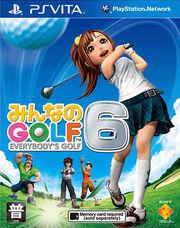 Minna no golf 6 (2)