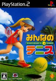 Minna no tennisu