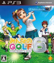 Minna no golf 6 (1)