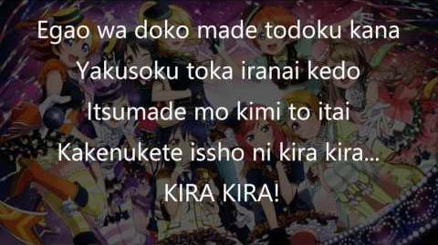 LYRICS μ's - Bokura no LIVE Kimi to no LIFE