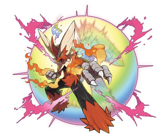 File:Mega blaziken artwork.png