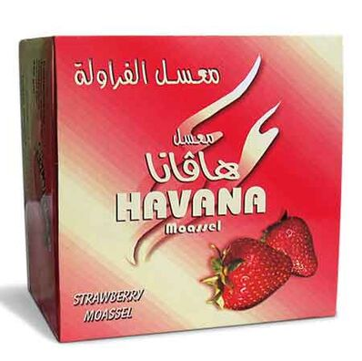 Havana-Jar-Large