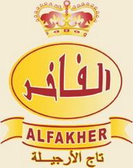 File:Al-fakher-logo.jpg