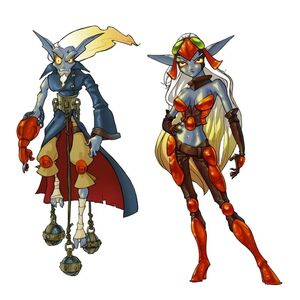 Gol Acheron & Maia Acheron