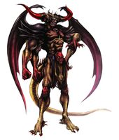 Lord Chaos the God of Discord