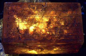Pandora's Box (Tomb Raider)