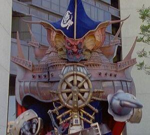Captain Mutiny