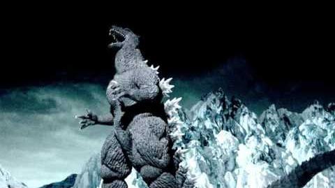 Godzilla 2004 Roars