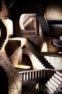 The Escher Room