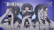 Fullmetal Alchemist - 51 - Large 21