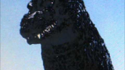 Godzilla 1992 1994 roar