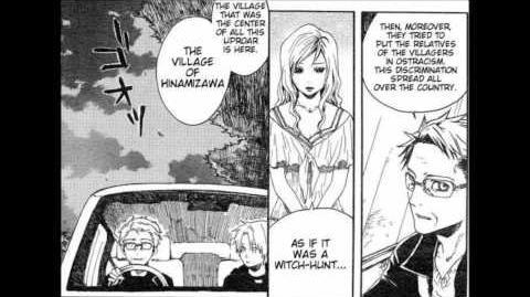 Higurashi no Naku Koro ni Manga Yoigoshi-hen Chapter 1
