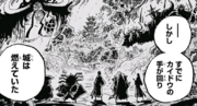 Kaido pali zamek Odena