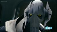Grievous evil stare