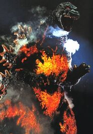 Godzillaheisei-95