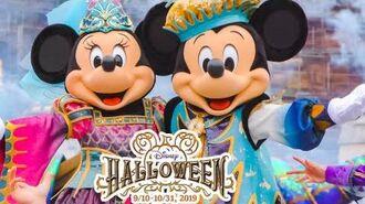 "Tokyo DisneySEA's ""Festival of Mystique"""