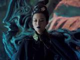 Lady Spectre (Seven Swords 2: Bone of the Godmaker)
